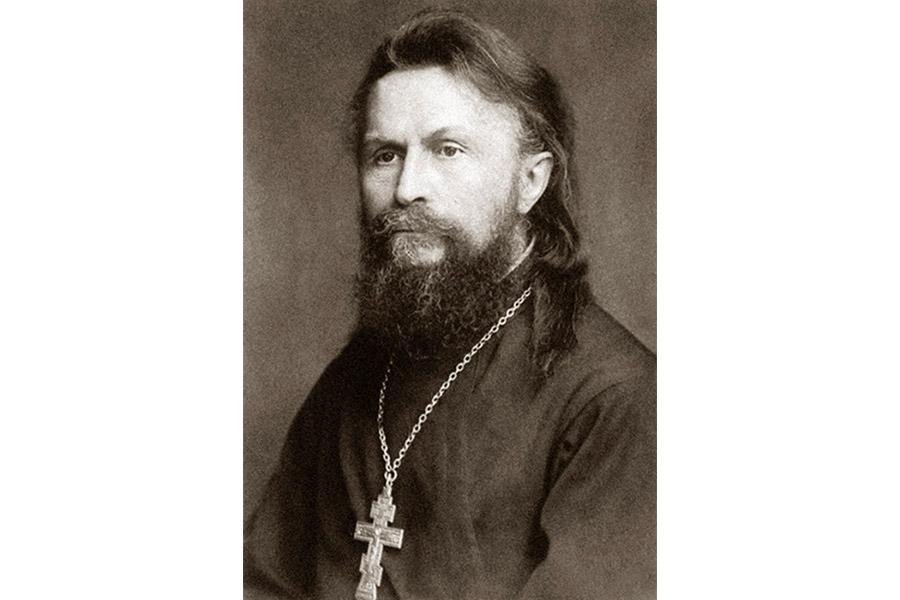 Священник Сергий Булгаков