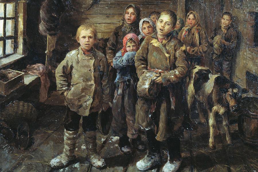Сычков Ф.В. Христославы. 1935