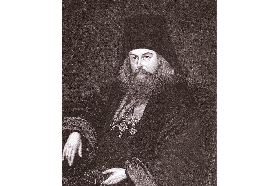 Епископ Игнатий (Брянчанинов)