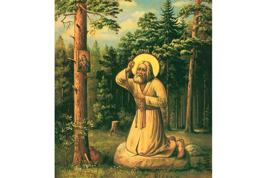 Подвиг стояния на камне преподобного Серафима Саровского