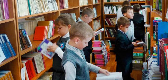 Воспитание христианских добродетелей на уроках литературы