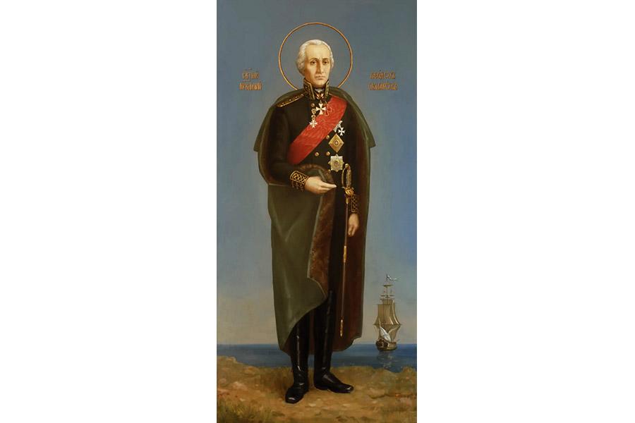Святой праведный воин адмирал Феодор (Ушаков)