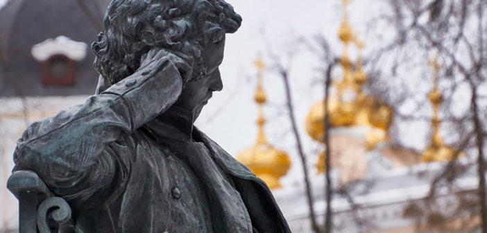 Мысли А.С. Пушкина о Православии