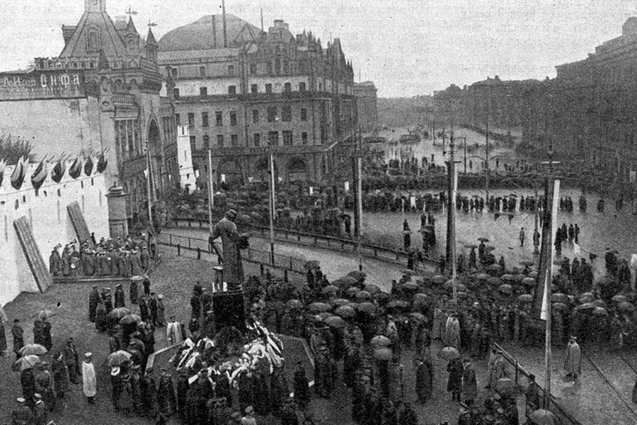 Открытие памятника 1909