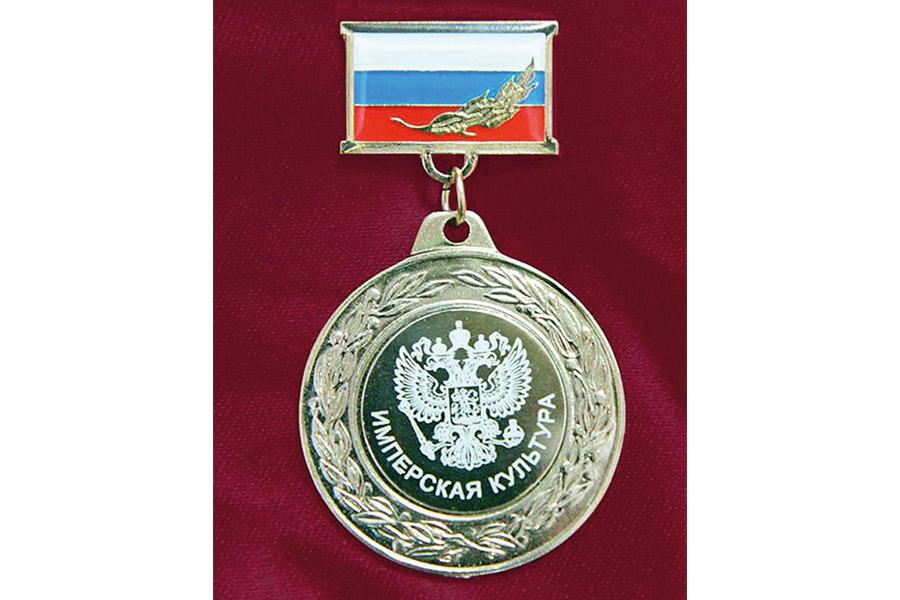 Значок премии имени Эдуарда Володина