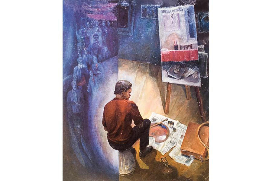 В период перестройки. Художник Павел Алатырев, 1988 г.
