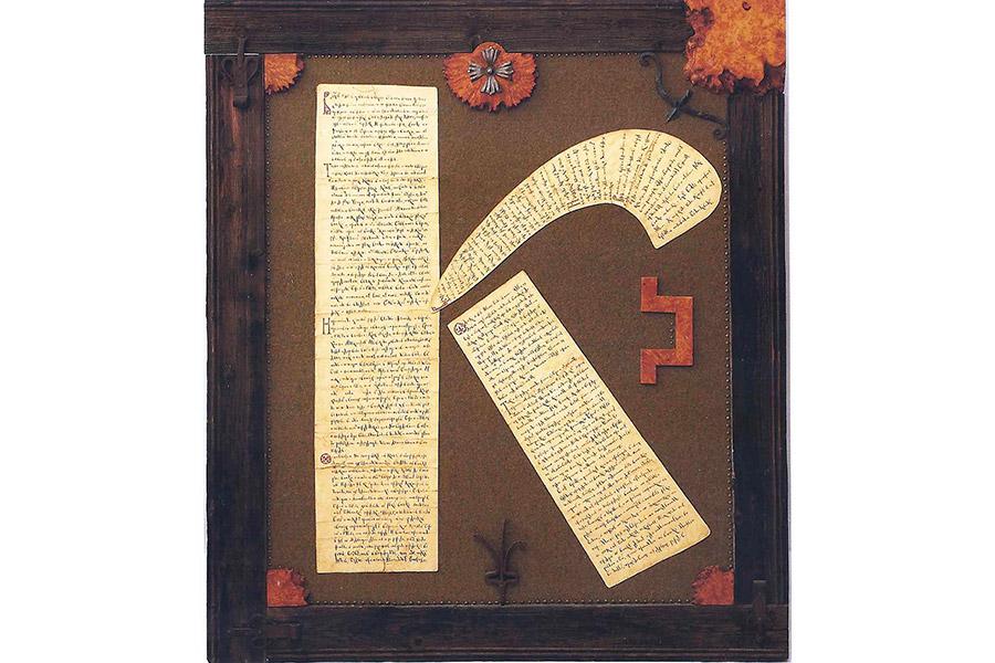 Буква КАКО соткана из каллиграфической скорописи, которой написано Сказание о земле Вятской