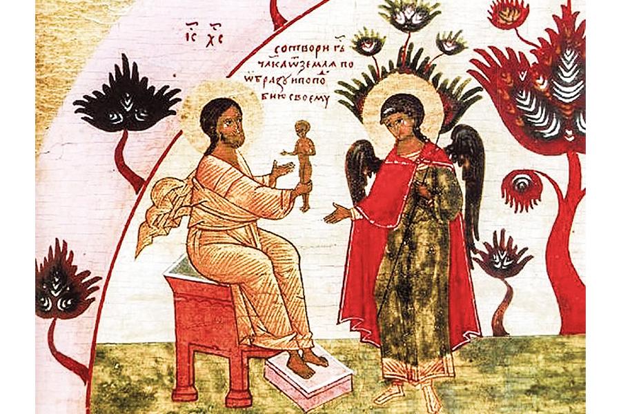 Сотворения человека Богом