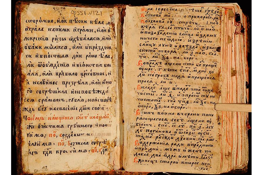 Слово о законе и благодати митрополита Илариона