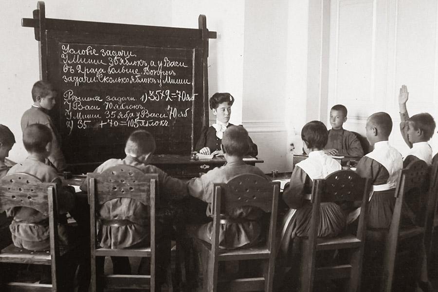 Школа в России до революции