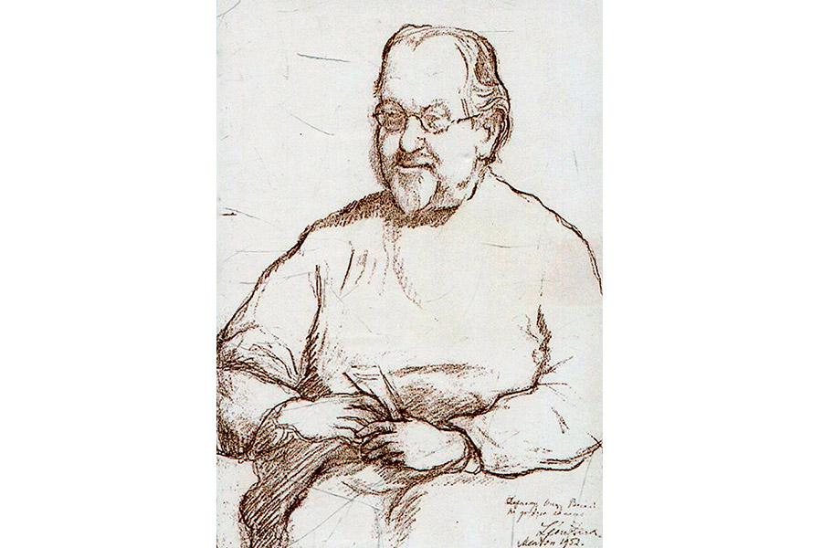 Василий Васильевич Зеньковский