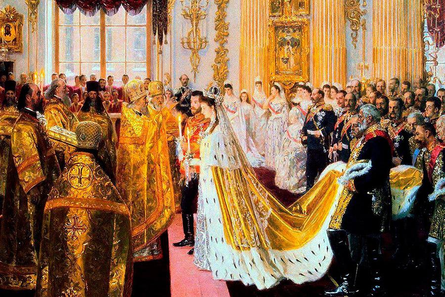 Венчание Николая II и Александры Федоровны