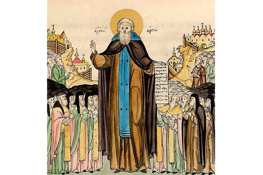 Иллюстрация из жития Преподобного Сергия
