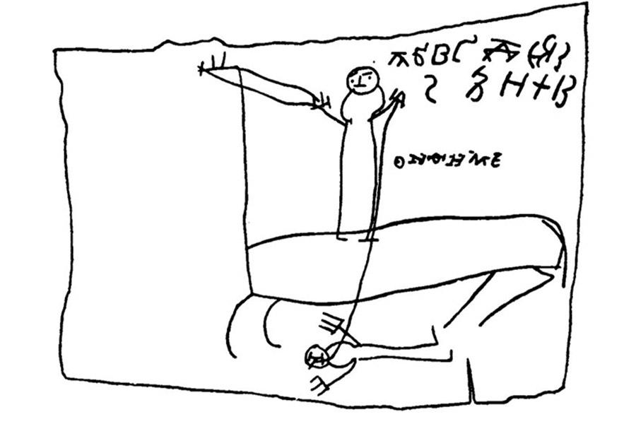 грамота мальчика Онфима рисунок и азбука