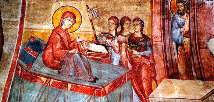 О преславном Рождестве Пресвятой Богородицы