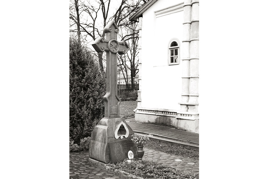 Могила князя Александра Григорьевича Щербатова. Современное фото