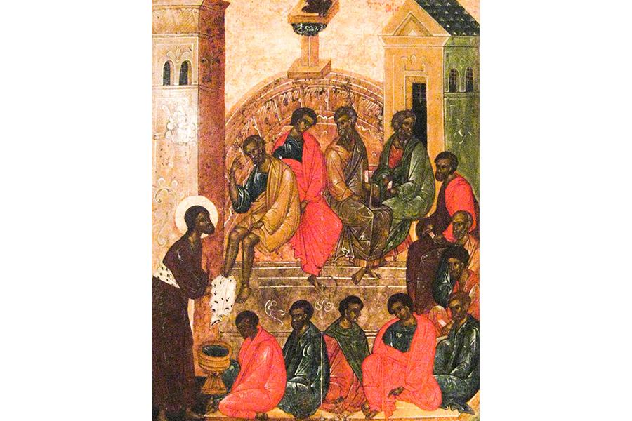 Омовение ног. Икона. XVI в. Псков