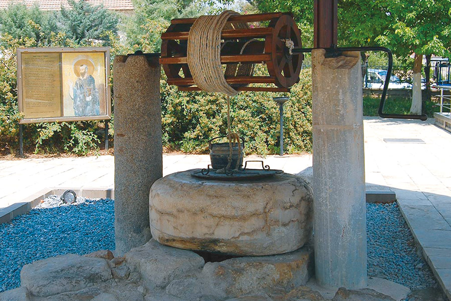 Колодец апостола Павла