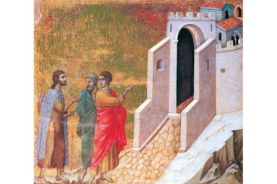 Явление Иисуса Христа ученикам по пути в Эммаус