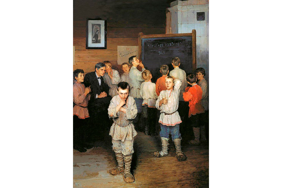 Н.П. Богданов-Бельский. «Устный счет. В народной школе С.А. Рачинского». 1895 г.