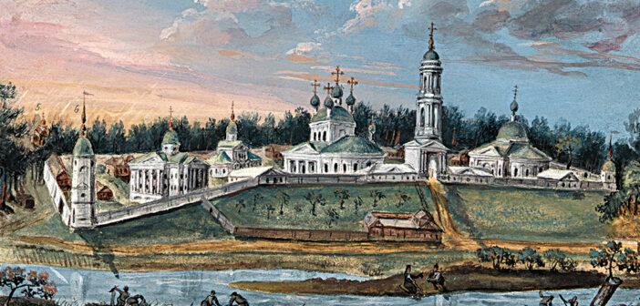 Преподобный Макарий: у истоков русского старчества
