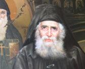 Заповеди блаженств от святого старца Паисия