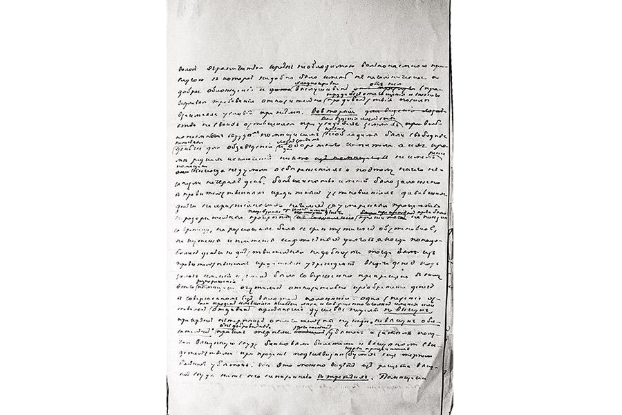 Страница рукописи Иоасафа Яковлевича Кункина (Кашинский краеведческий музей)