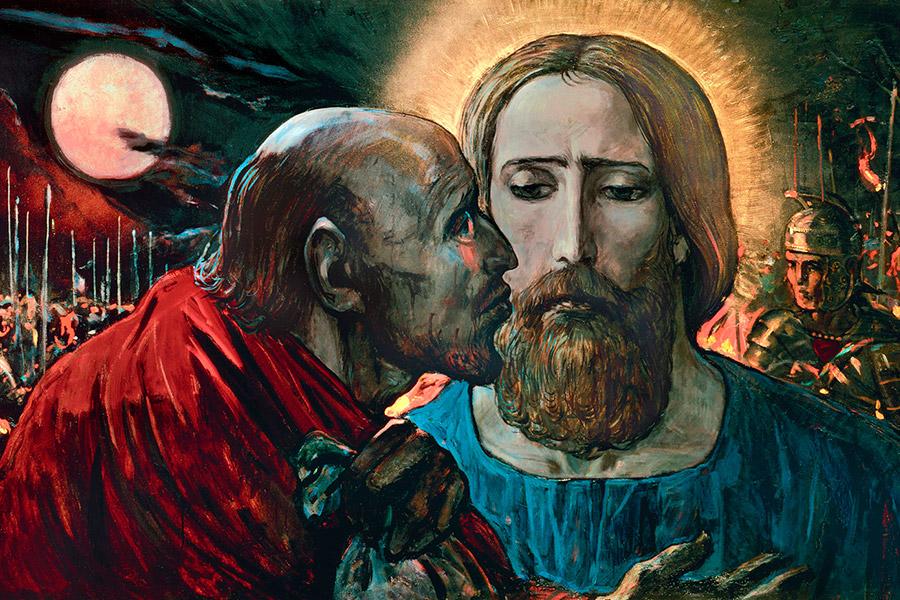Поцелуй Иуды. С картины Ильи Глазунова