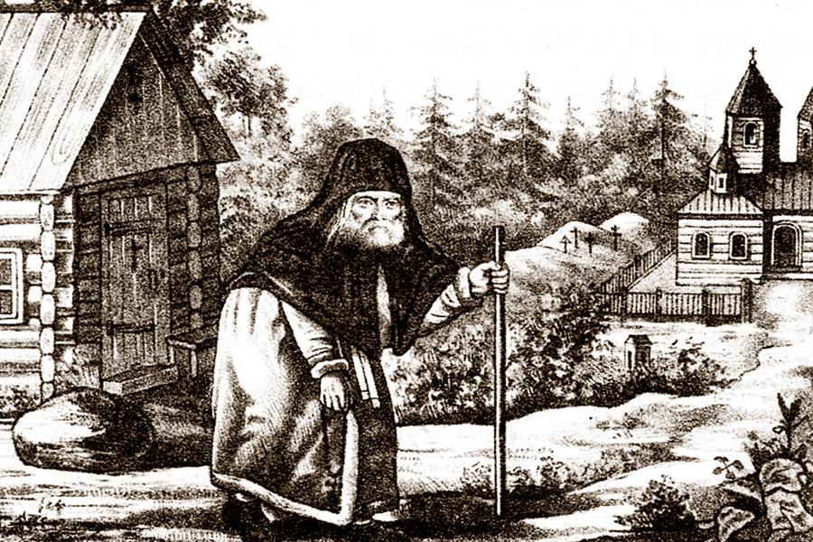 Преподобный старец Серафим Саровский, литография 1870 года