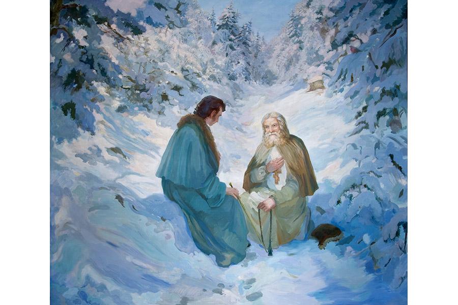 Ивлева С.Н. Беседа преподобного Серафима с Мотовиловым. 2005-2010