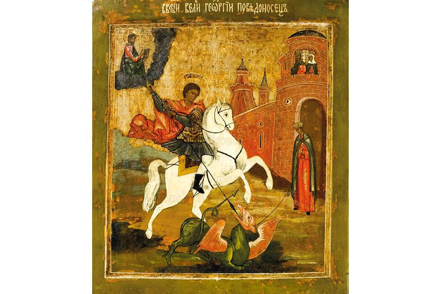 Георгий Победоносец. Икона