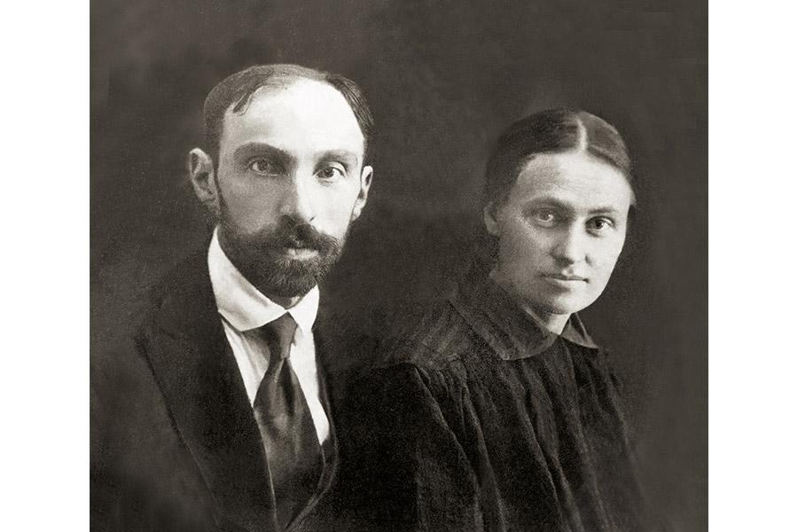 М.В. Шик и Н.Д. Шаховская, 1919 г.