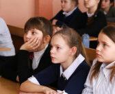 Воспитание христианских добродетелей в школе