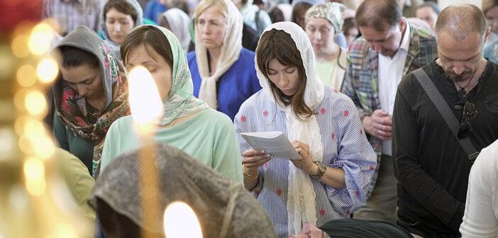 Молитва в жизни современного человека