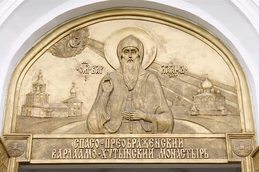 Спасо-Преображенский Варлаамо-Хутынский монастырь