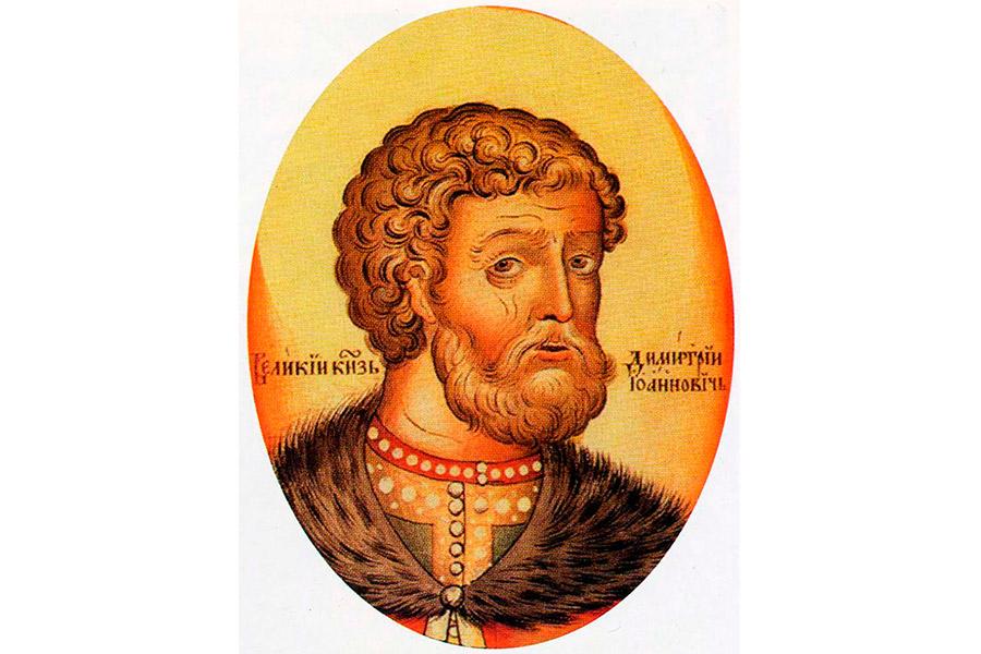 Великий князь Дмитрий Иоаннович Донской