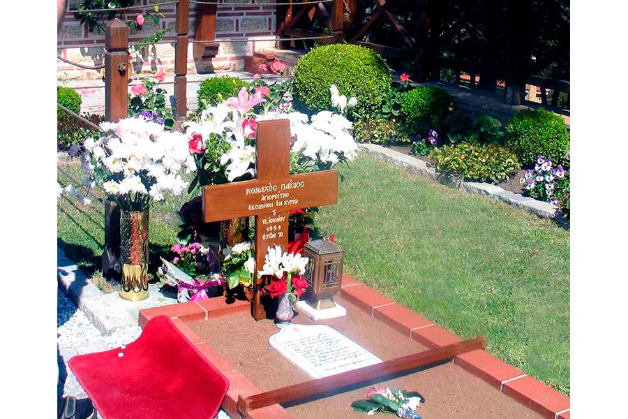 Могила святого старца Паисия.