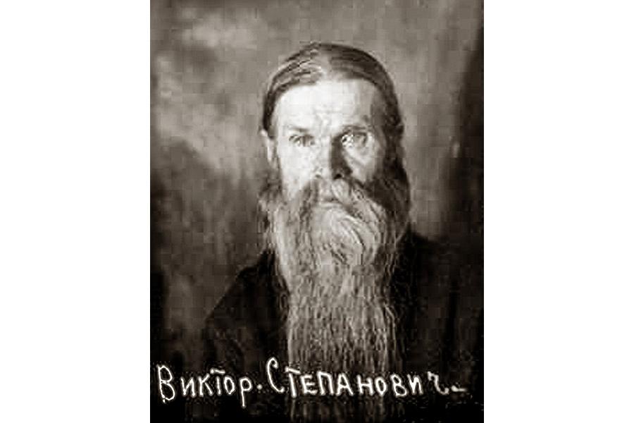 Владыка Варлаам. Фото в тюрьме НКВД