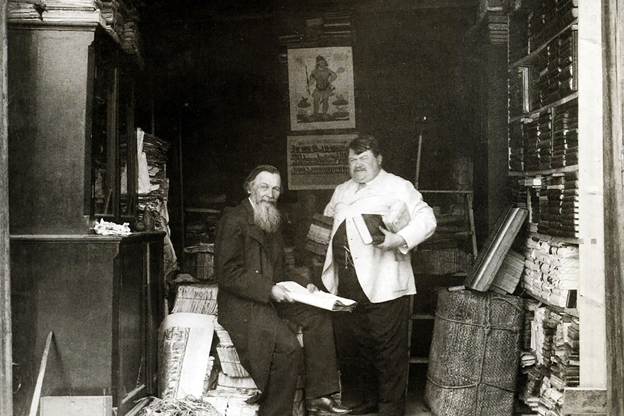 Книжная лавка московского купца, 19 век
