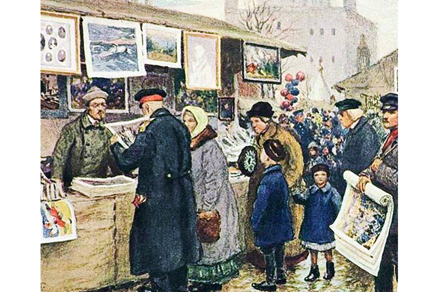 Книжный лавочник. Картина Виктора Васнецова