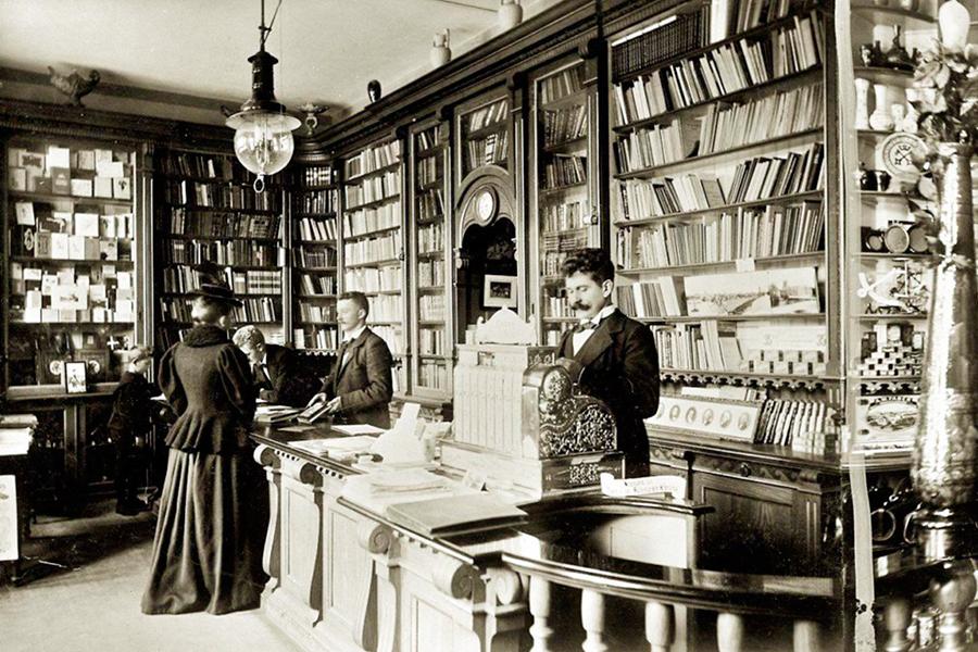 Книжный магазин Базунова в Москве