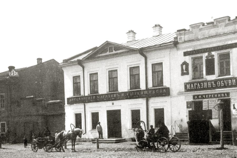 Магазины и лавки на Московской улице в Кашине