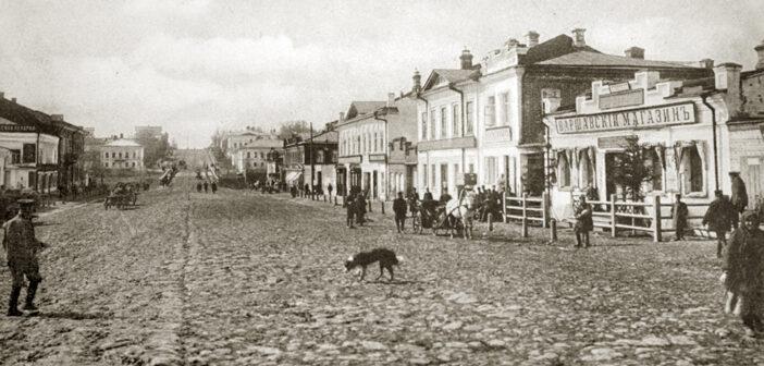Народное образование и книжное дело в России на начале XX века