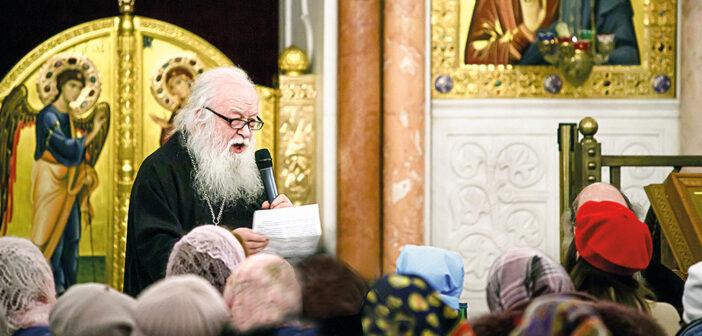 Встреча протоиерея Валериана Кречетова с прихожанами